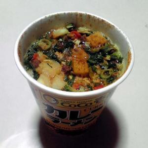 CoCo壱番屋 カレーラーメン 挽き肉入り(できあがり)
