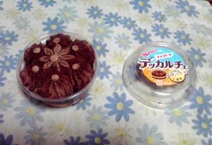 デッカルチェ チョコケーキ
