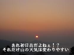 newyear6