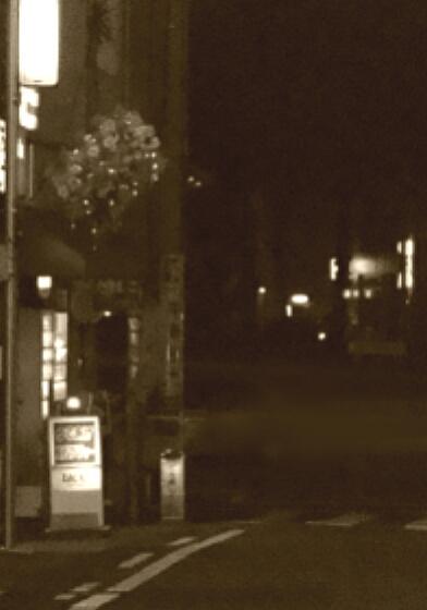 The Sixth Sense - 06