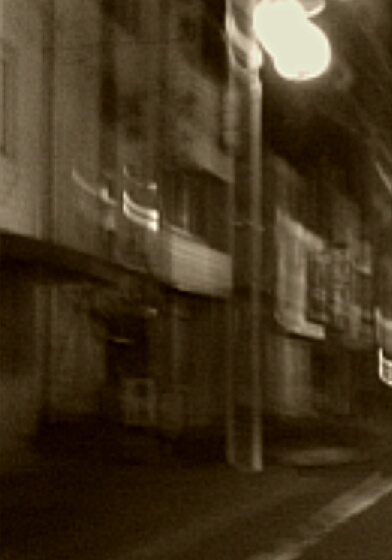 The Sixth Sense - 07