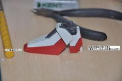 Z foot mod02 detail