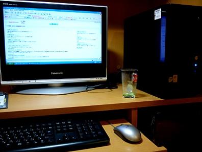 20090920netcafe.jpg