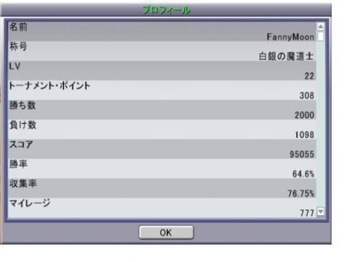 2007_0628画像0179