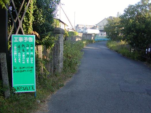 090919宮浦4