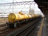 090921 大牟田駅10