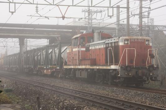 09-11-23DE10専貨 (12) のコピー
