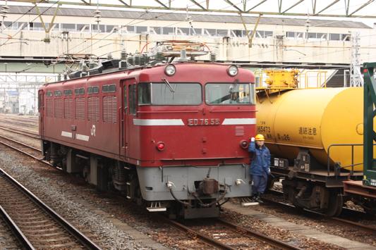 09-12-3大牟田駅 (38) のコピー