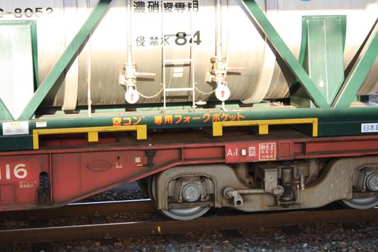 09-12-27大牟田駅 (64) のコピー