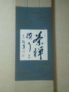 1_20111024123549.jpg
