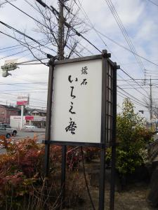 20110227_1.jpg