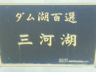 7_20111024133425.jpg