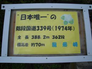DSC02444_convert_20100923210854.jpg