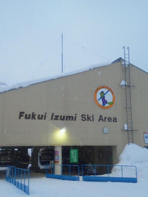 fukuizumi1.jpg