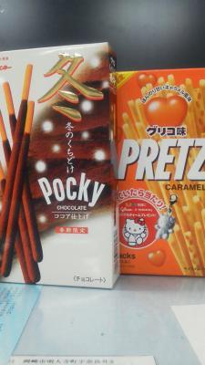 pockypretz_convert_20101111221547.jpg