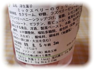 P8050296.jpg