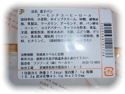 P9300040.jpg