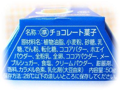 PA140266.jpg