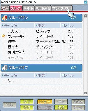 20091107_1.jpg