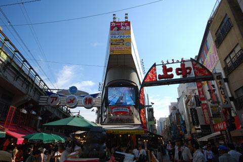 センタ-ビル 外観 上野駅側