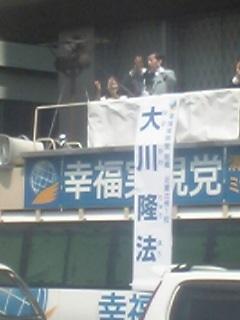 第一声《京都駅前》