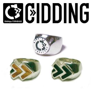GIDDING_RING.jpg