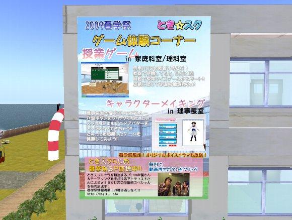 harumarigakuen-0104_001.jpg