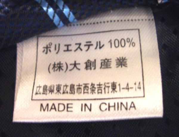 100円ネクタイ2