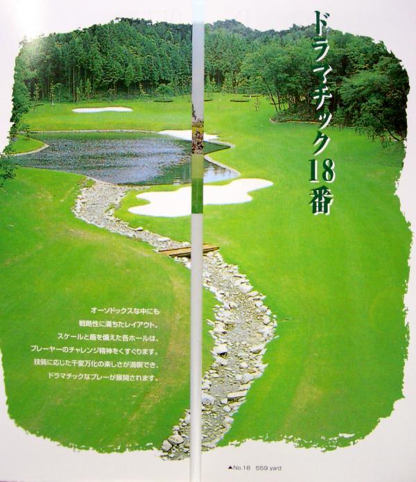 石野コース2