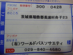 P1000883.jpg