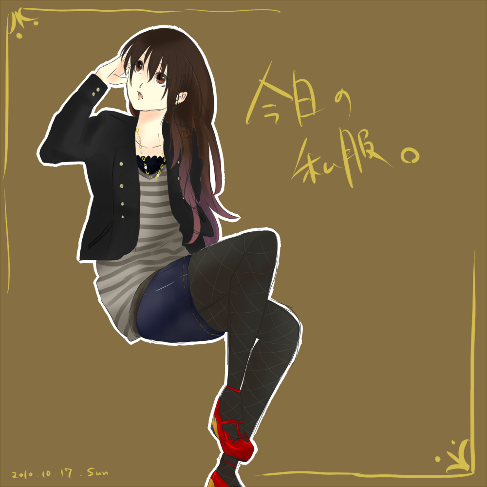 shihuku
