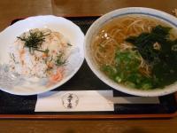 Misumi_Teishoku.jpg