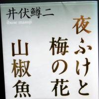 Sanshouo_Kodansha.jpg