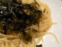 Takana_Spaghetti.jpg