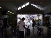 TsukaguchiStn01.jpg