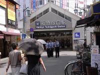 TsukaguchiStn02.jpg