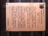 YoshidaShuzo_Information.jpg