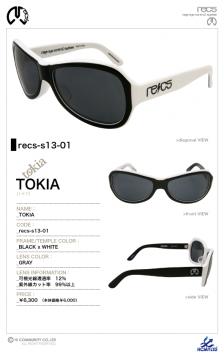 tokia_01.png