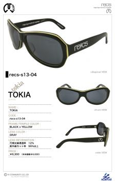 tokia_03.png