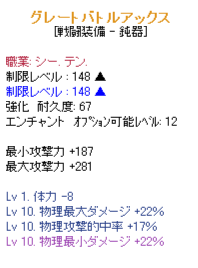 1228-6.png