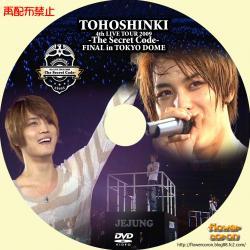 4th-LIVE-TOUR-2009-ジェジュ