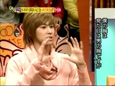 ユノ胸01