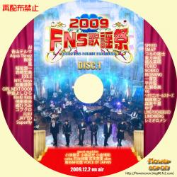 2009FNS歌謡祭DISC1