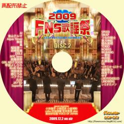 2009FNS歌謡祭DISC2