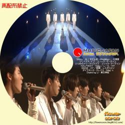 MUSIC-JAPAN-xmas-ラブソング