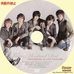 東方神起-1st-LIVE-TOUR-2006