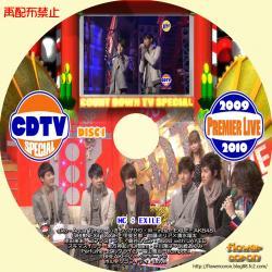CDTV年越しライブ-1