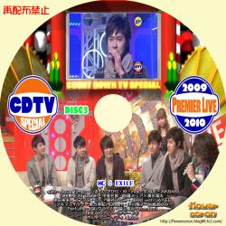 CDTV年越しライブ-3