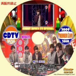 CDTV年越しライブ-2