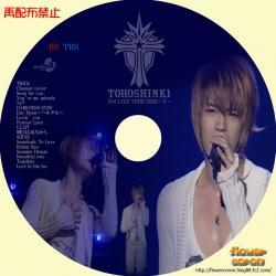東方神起-3rd-LIVE-2008-ジェ
